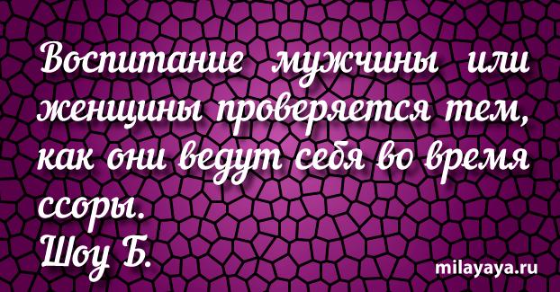 Афоризм про жизнь со смыслом (картинка 26)