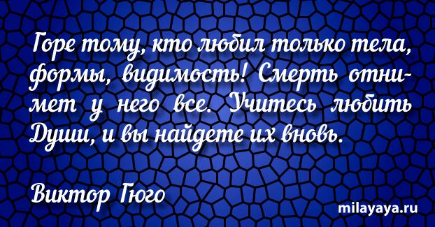 Красивая цитата со смыслом (картинка с надписью 123)
