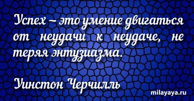 Красивая цитата со смыслом (картинка с надписью 130)