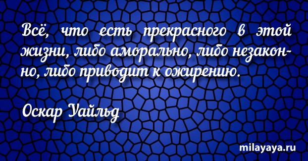 Красивая цитата со смыслом (картинка с надписью 156)