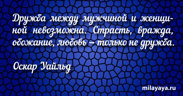Красивая цитата со смыслом (картинка с надписью 157)