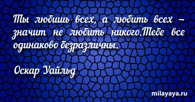 Красивая цитата со смыслом (картинка с надписью 158)