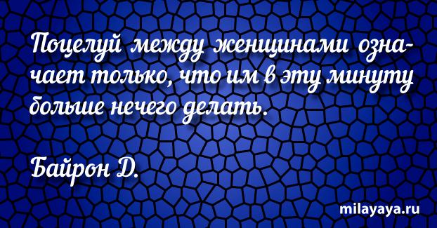 Красивая цитата со смыслом (картинка с надписью 72)
