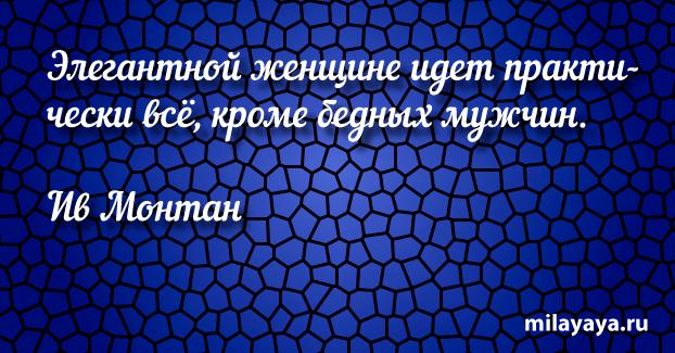 Красивая цитата со смыслом (картинка с надписью 83)