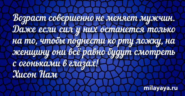 Красивая цитата со смыслом (картинка с надписью 85)