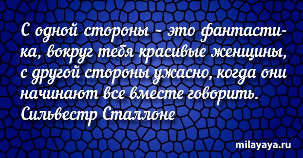 Красивая цитата со смыслом (картинка с надписью 87)