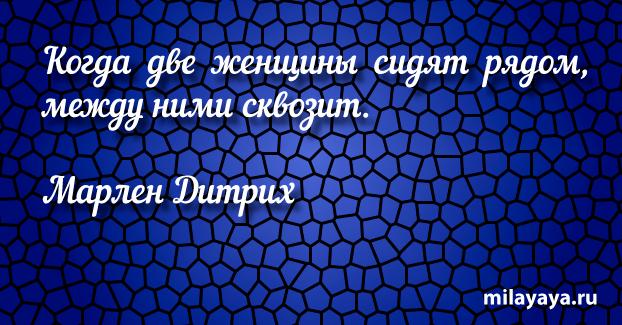 Красивая цитата со смыслом (картинка с надписью 89)