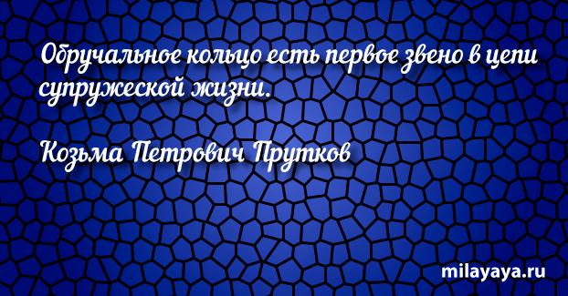 Красивая цитата со смыслом для женщин (картинка с надписью 197)
