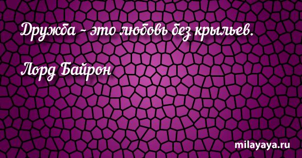 Афоризм про жизнь со смыслом для женщин и девушек (картинка 249)
