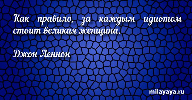 Красивая цитата со смыслом для женщин (картинка с надписью 258)