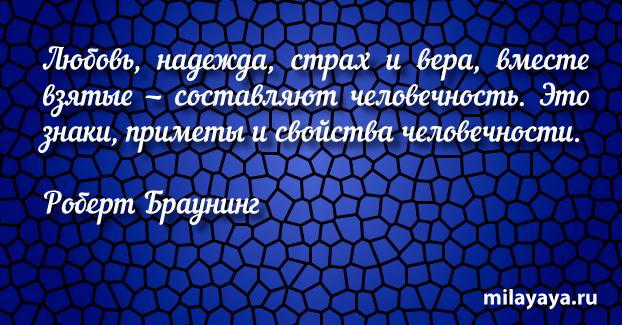 Красивая цитата со смыслом для женщин (картинка с надписью 263)