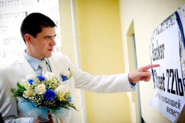 Как проходит выкуп невесты – обстоятельная подготовка с оригинальными решениями
