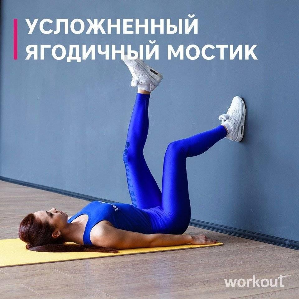 Прокачайте все женские зоны, и не только проблемные, с этими 4 упражнениями