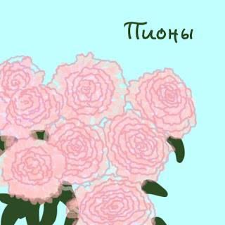 Выберите цветок, который вам по душе, и узнайте кое-что новое о своем характере!