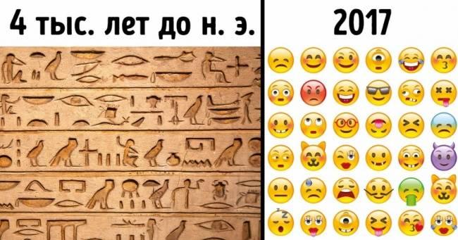 11доказательств того, что все новое— это хорошо забытое старое