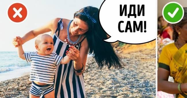 Почему мамы вИндии ненаказывают детей
