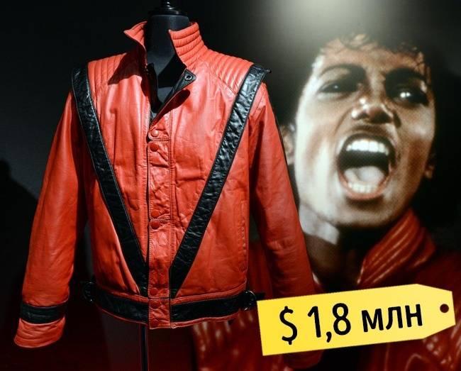 13самых дорогих вещей знаменитостей, проданных нааукционе
