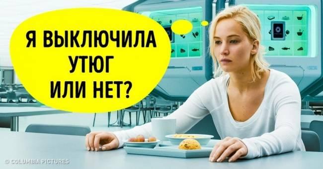 5признаков синдрома дефицита внимания, которые незаметно отравляют вашу жизнь