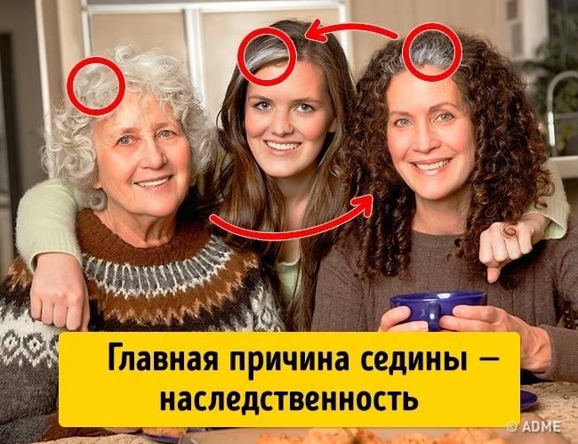 Всего один признак расскажет, когда увас появятся седые волосы