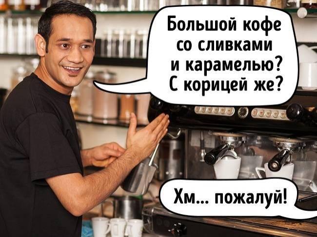 11ресторанных уловок, окоторых нерассказывают официанты