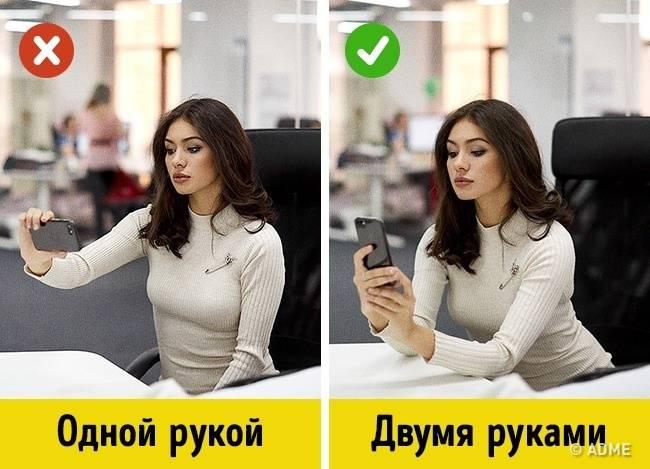 9советов, как делать крутые фото даже спомощью телефона