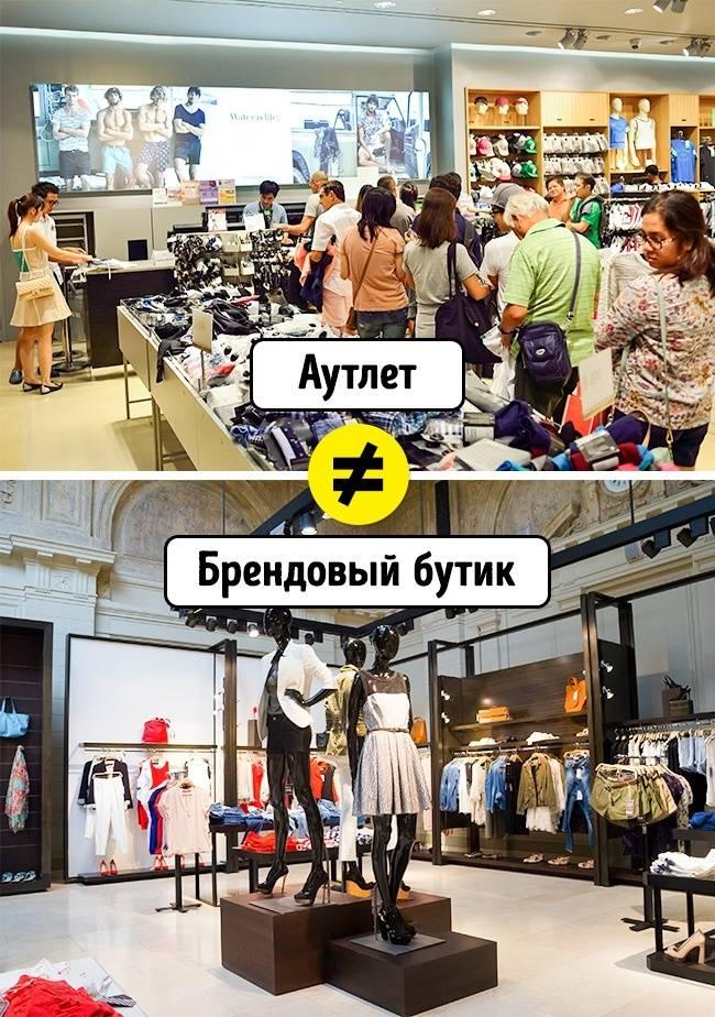 10вещей, окоторых молчат продавцы магазинов одежды