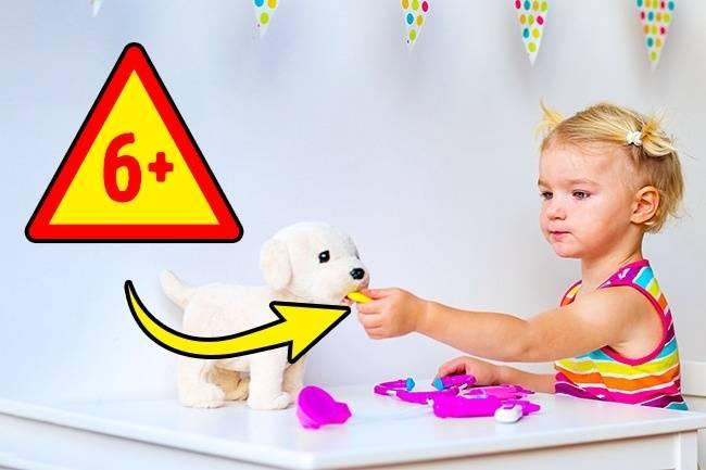 8популярных игрушек, которые могут навредить ребенку