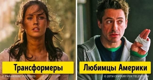 10знаменитых актеров, которых выгнали сосъемочной площадки