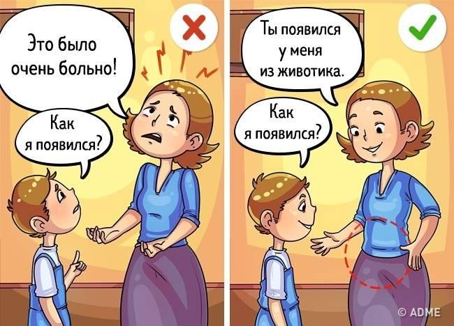 7семейных тайн, которые лучше нерассказывать ребенку