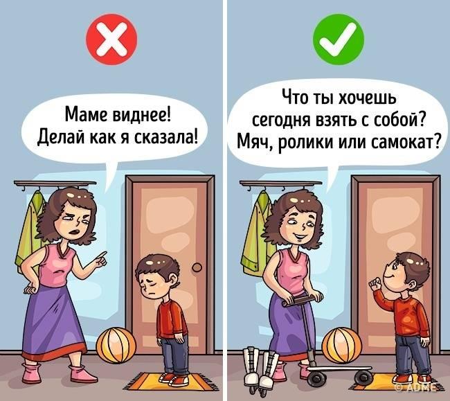 11волшебных фраз, которые должен слышать каждый ребенок
