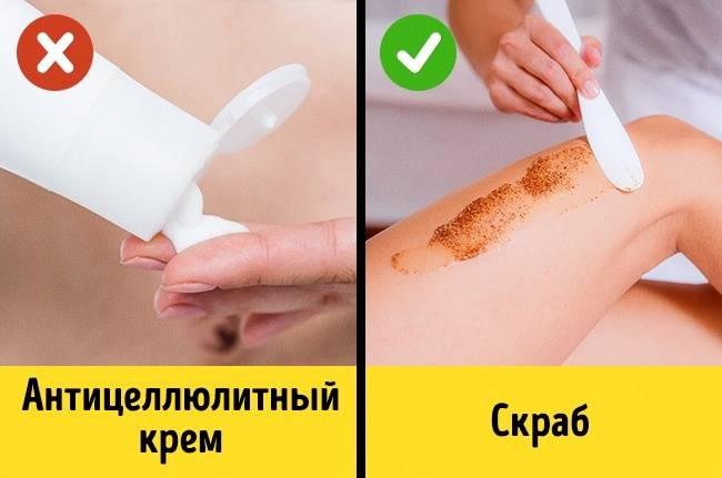 Как сделать кожу тела гладким