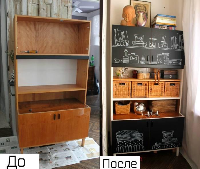 Как преобразить лакированный шкаф