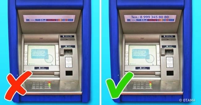 Если банкомат забрал не Вашу карту