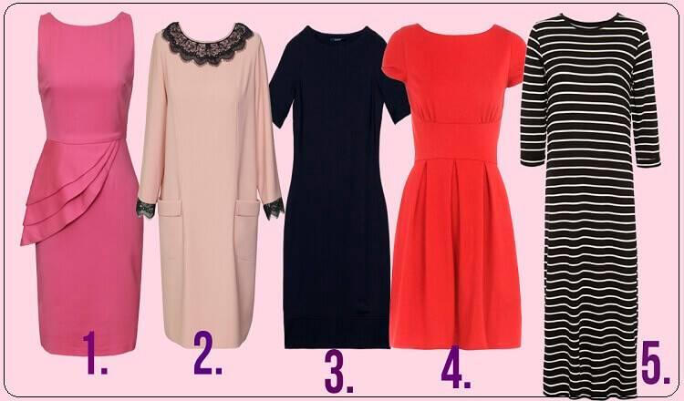 Выберите понравившееся платье и узнайте вашу сильную женскую сторону