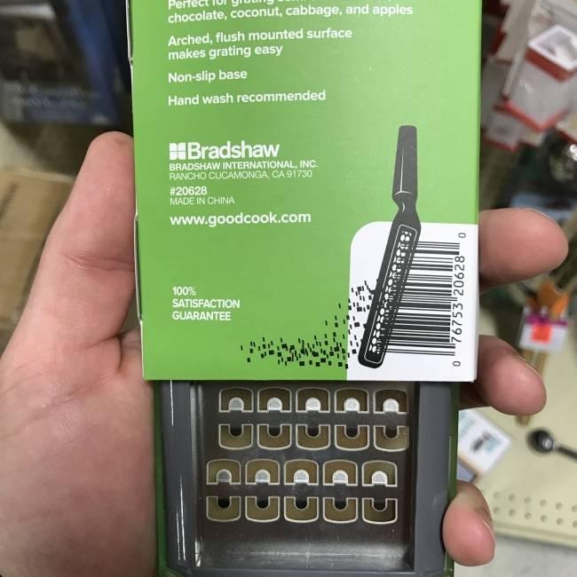 19штрих-кодов, докоторых добрались очумелые ручки дизайнеров