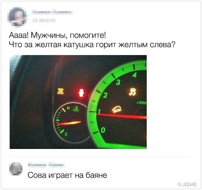 LibruКлассика Достоевский Федор Михайлович Идиот