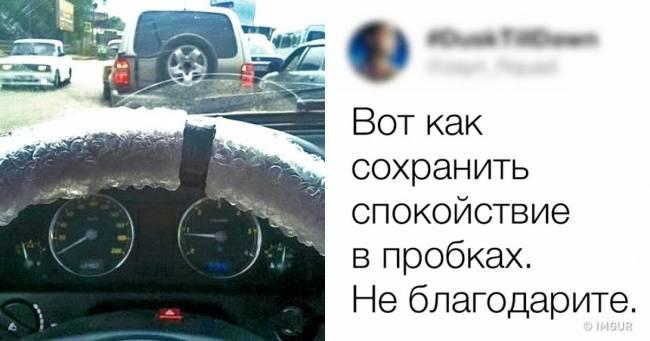 15твитов, которые поймет каждый, кто водит машину