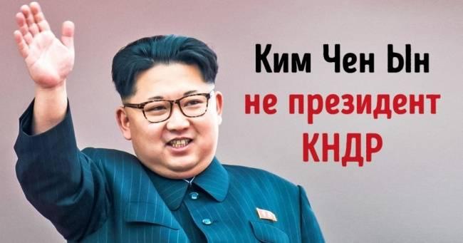 12неожиданных фактов оСеверной Корее, окоторых неподозревали даже мы