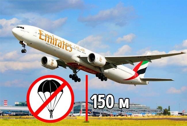 Почему всамолетах невыдают парашюты наслучай авиакатастрофы