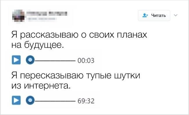 15правдивых твитов отом, как интернет изменил нас всех