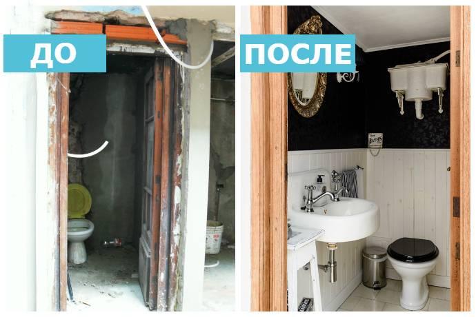 Ванные комнаты, которые невозможно узнать после ремонта