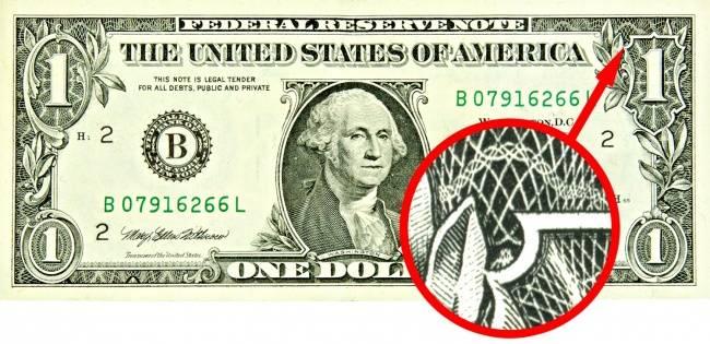 Посмотрите, какие 10знаков спрятаны надолларовой купюре