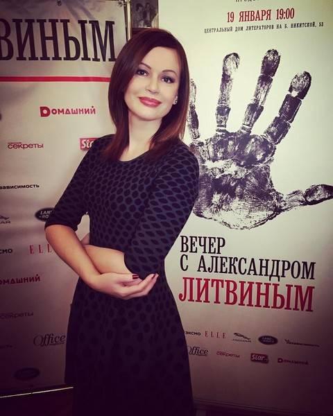 Эко-диета Ирины Безруковой