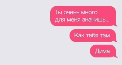19СМС отженщин, чье чувство юмора— ихглавное достоинство