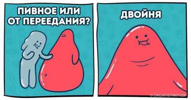 Художник изБеларуси рисует странные, ночертовски забавные комиксы