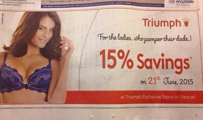 28примеров рекламы, накоторую врядли кто-то поведется