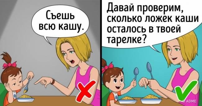 5хитростей отбывалых родителей, как справиться супрямым ребенком