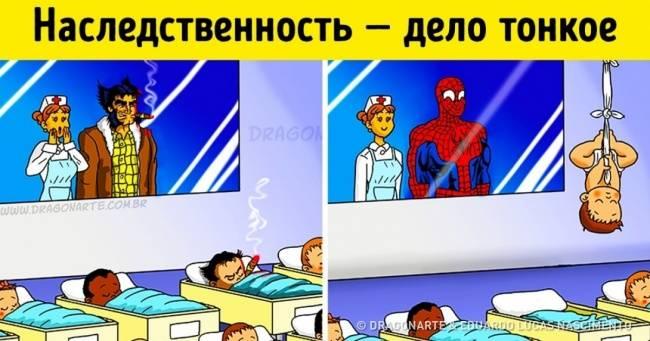 16комиксов отом, как моглибы выглядеть дети супергероев