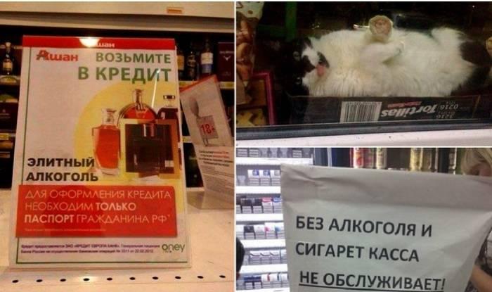 Аукцион невиданной щедрости, или Странные ситуации из супермаркетов (18 фото)