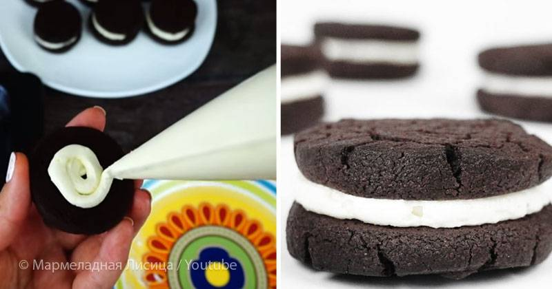 Дешево и вкусно: как приготовить в домашних условиях печенье Oreo